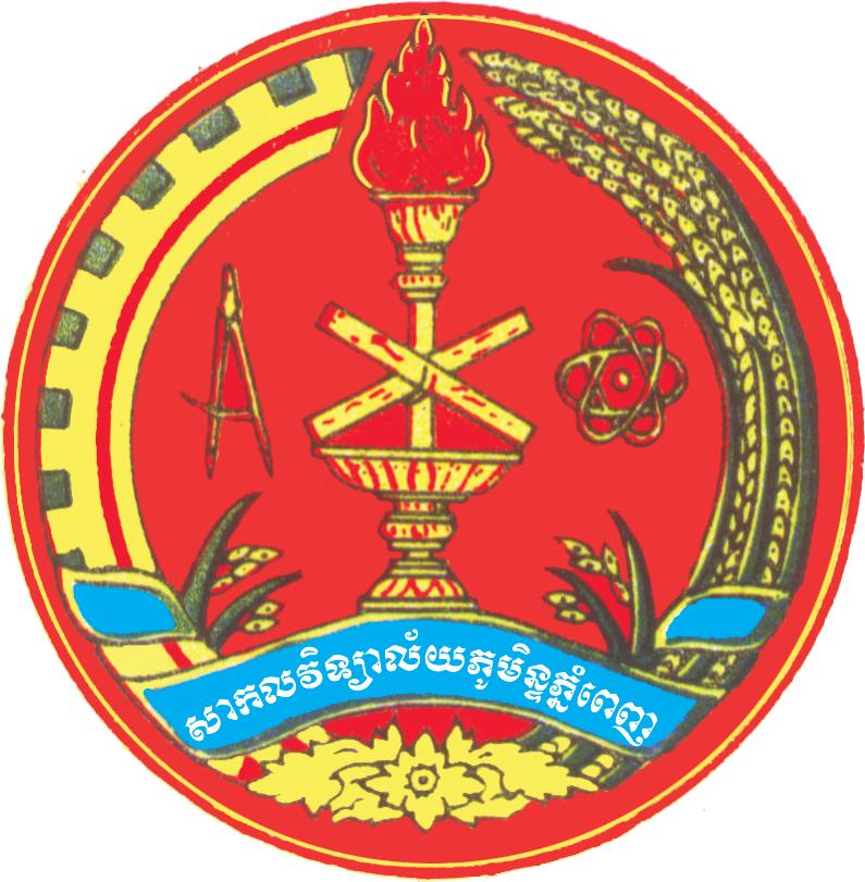 rupp_logo